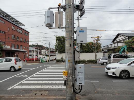 okayamakitawardokayamaprefecturalmultipurposegroundswestsiglnal1411-13.jpg