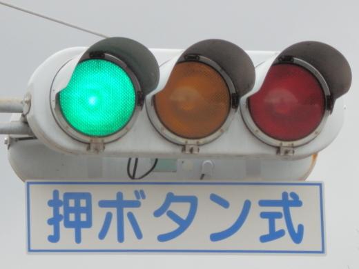 okayamakitawardokayamaprefecturalmultipurposegroundswestsiglnal1411-3.jpg