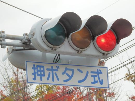 okayamakitawardokayamaprefecturalmultipurposegroundswestsiglnal1411-4.jpg