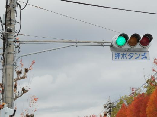 okayamakitawardokayamaprefecturalmultipurposegroundswestsiglnal1411-6.jpg