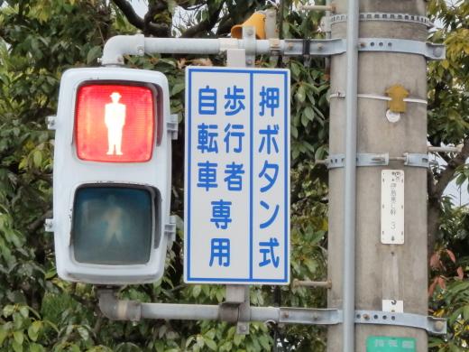 okayamakitawardokayamaprefecturalmultipurposegroundswestsiglnal1411-9.jpg