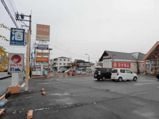 sanyomarunakaniwase1411-3.jpg