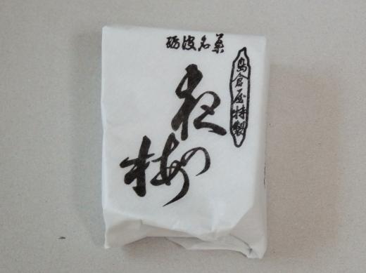 tonamicityshimakurayayorunoume1411-1.jpg