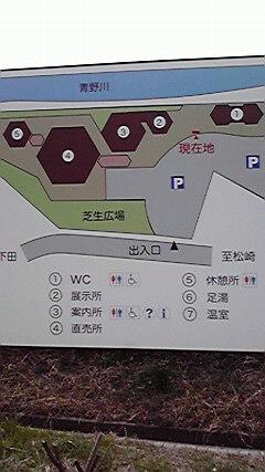 道の駅 配置