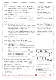 sds_002.jpg