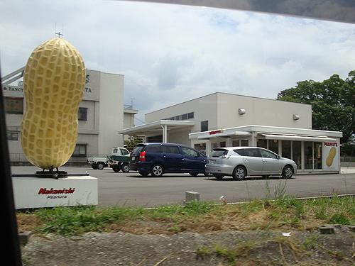 20120521_大きなピーナッツオブジェが目印