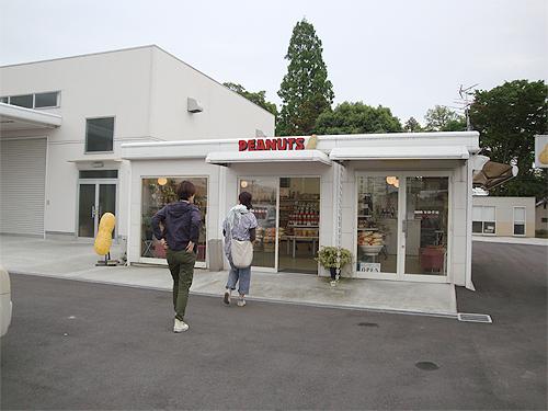 20120521_ナカニシピーナツさんに到着