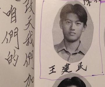 Wang.jpg
