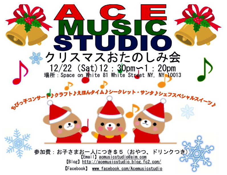 Christmas_mini.jpg