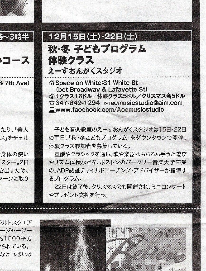Dailysunny12122012.jpg