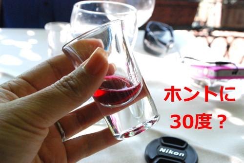 borse6446.jpg