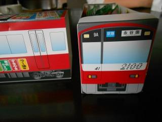 s-DSCN5750.jpg