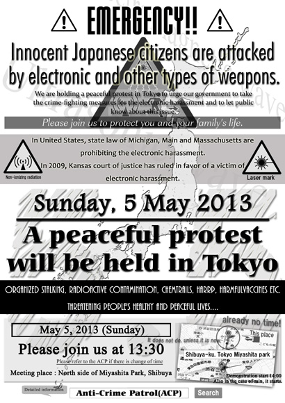 A peaceful protest will be held in TokyoA3