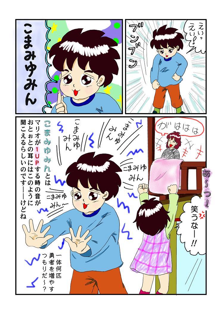 ノー天気-0030