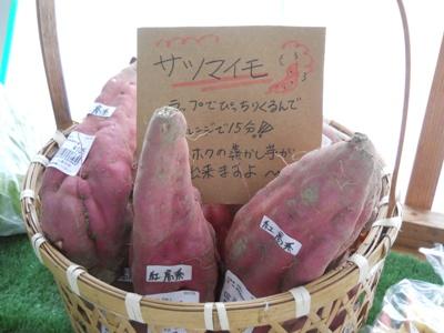 コピー ~ 野菜 018