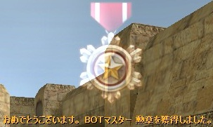 botマスター