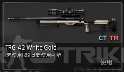TRG white gold
