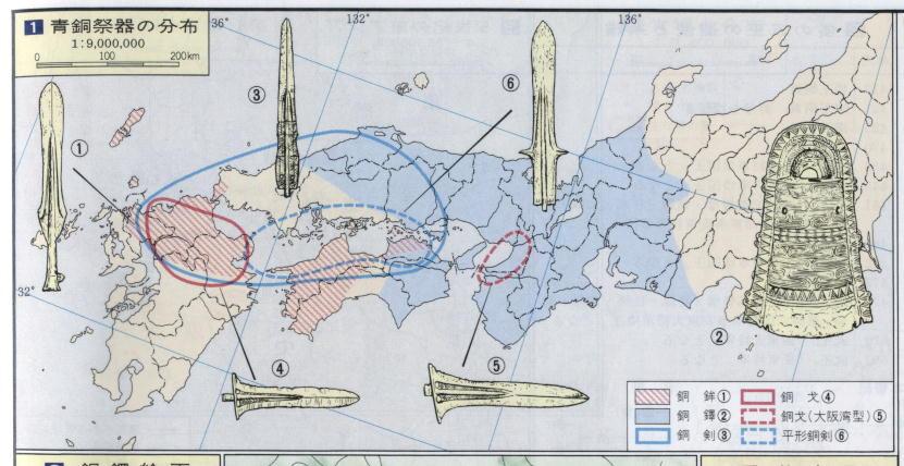 青銅器分布図2