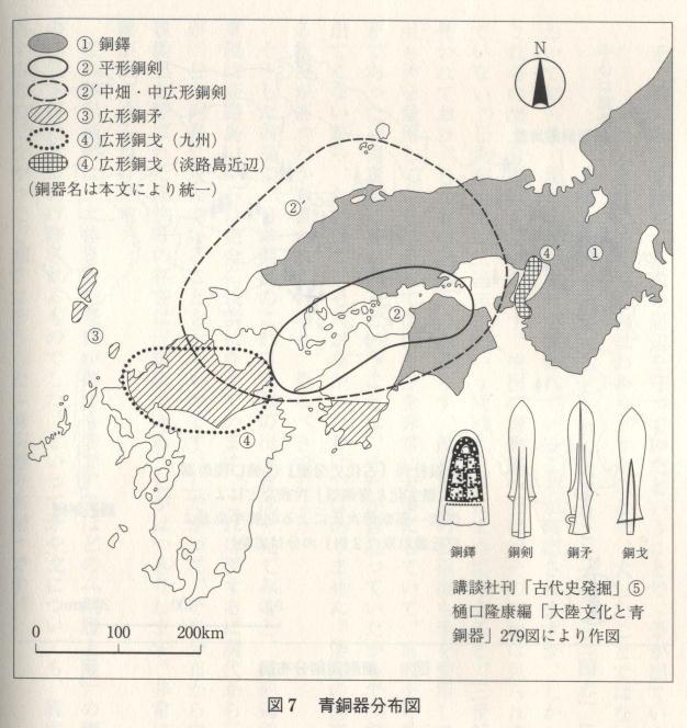 青銅器分布図4