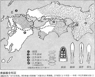 青銅器分布図6