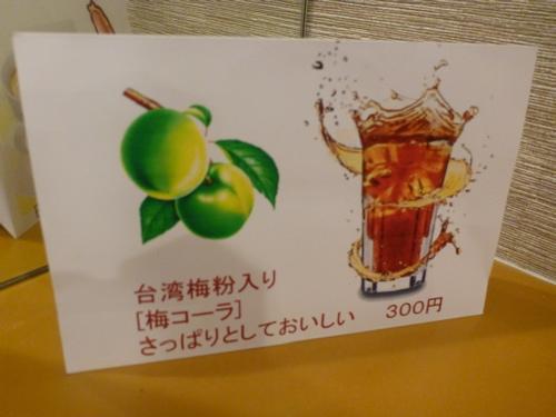 P1190567.jpg