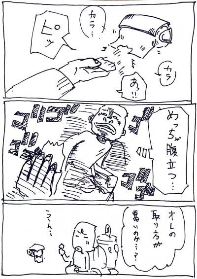 kirehashi.jpg