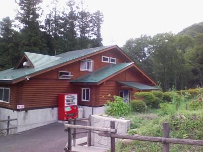 温泉Building