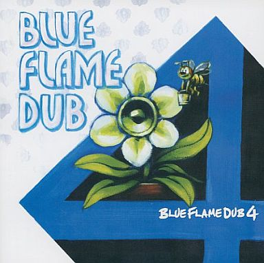blue flame dub vol.4