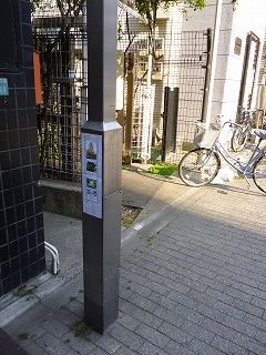 s-20130509街路灯植物図鑑Ⅲ