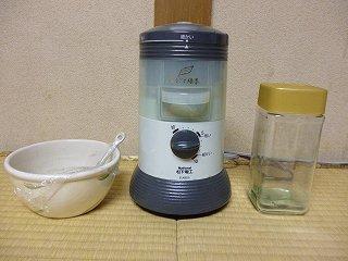 s-20130520抹茶すり器