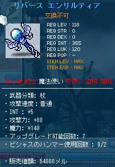 2011_0816_2034.jpg