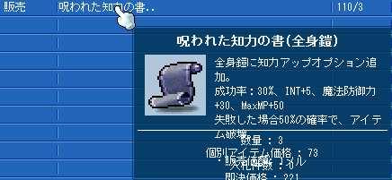 2011_0817_0055.jpg