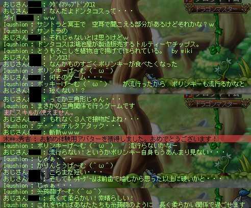 2011_0817_0149.jpg