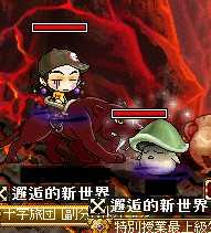 2011_0819_0127.jpg