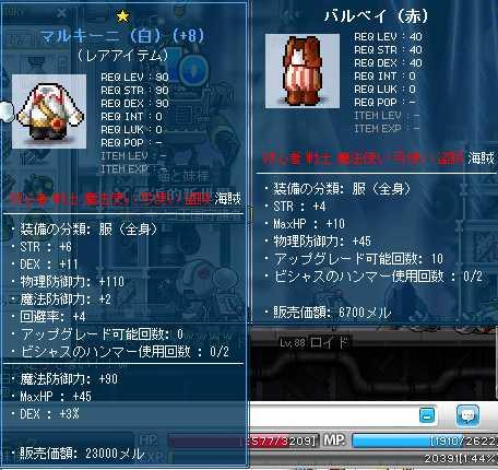 2011_0820_0257.jpg