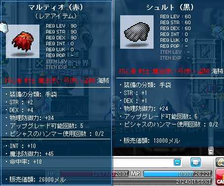 2011_0820_0257_1.jpg