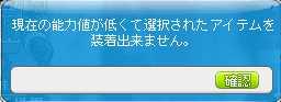 2011_0820_0257_2.jpg