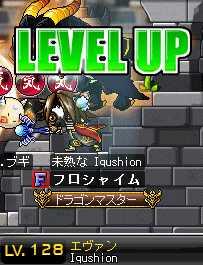 2011_0821_2033_1.jpg