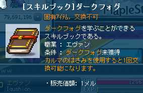 2011_0822_0113.jpg