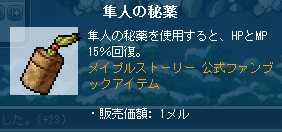 2011_0824_0052.jpg