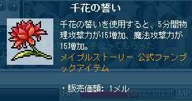 2011_0824_0130.jpg