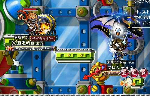 2011_0824_0201.jpg