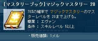 2011_0827_2207.jpg
