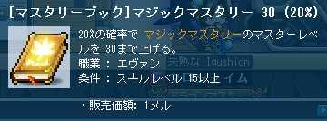 2011_0827_2240.jpg