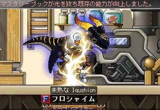 2011_0827_2240_1.jpg