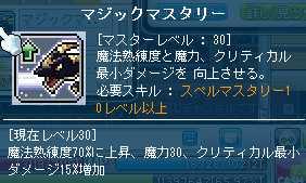 2011_0827_2242.jpg