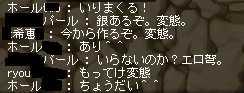2011_0828_0113.jpg