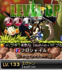 2011_0828_0606.jpg