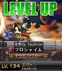 2011_0828_2104.jpg