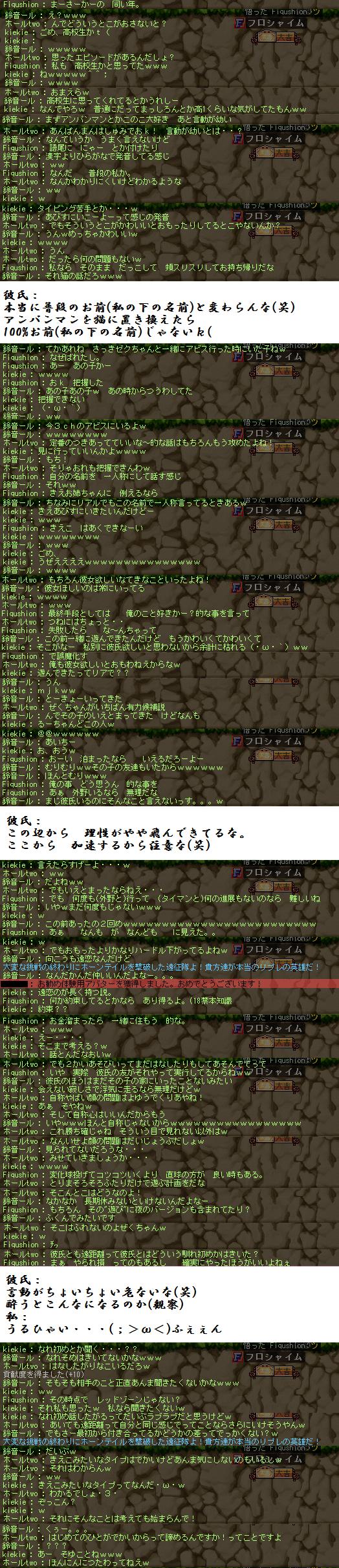 2013_0415_0035 _3